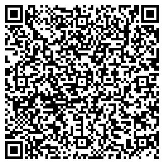 QR-код с контактной информацией организации КРИСТАЛЛ АПО