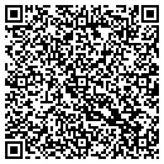 QR-код с контактной информацией организации ООО ФАРМАСЕРВИС