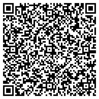 QR-код с контактной информацией организации КВАТРО, ООО