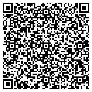 QR-код с контактной информацией организации ГАЛЕН