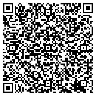 QR-код с контактной информацией организации ИНТЕРКЭР