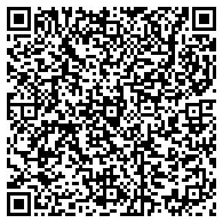 QR-код с контактной информацией организации КАЛГУТИНСКОЕ