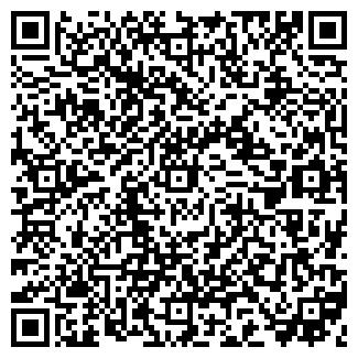 QR-код с контактной информацией организации АЛЕКАН ТПК