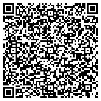 QR-код с контактной информацией организации СТАЛЬКОМ