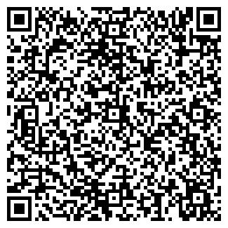 QR-код с контактной информацией организации ТЕПЛОВОДСЕРВИС