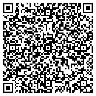 QR-код с контактной информацией организации АГОРА ТД