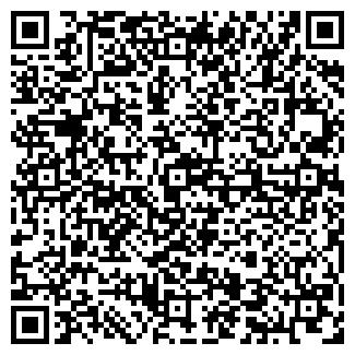 QR-код с контактной информацией организации АЛТАЙМЕТАЛЛОЦЕНТР