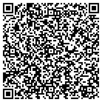 QR-код с контактной информацией организации АЛТАЙСИБСТАЛЬКОНСТРУКЦИЯ