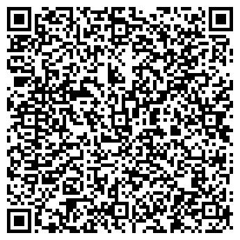 QR-код с контактной информацией организации ООО Алтай Альянс