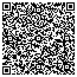 QR-код с контактной информацией организации АНЭКО