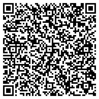 QR-код с контактной информацией организации ДОНЪ