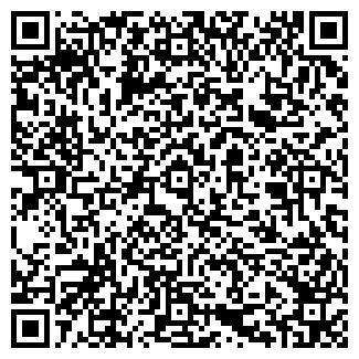 QR-код с контактной информацией организации НИКСЕЛ