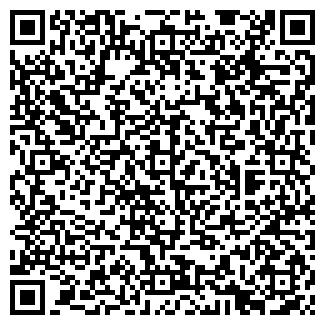 QR-код с контактной информацией организации ВАЛЕР ООО, ПКФ