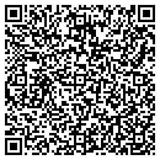 QR-код с контактной информацией организации СИБМАТРАС