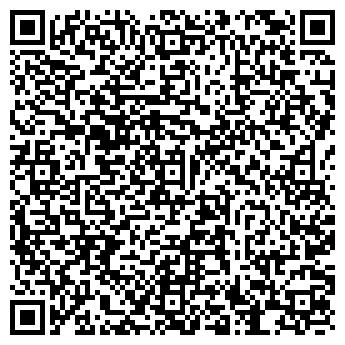 QR-код с контактной информацией организации АЛТАЙСЕЛЬЭЛЕКТРОСЕТЬСТРОЙ