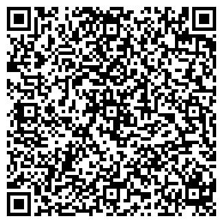 QR-код с контактной информацией организации АРГОТЭКС