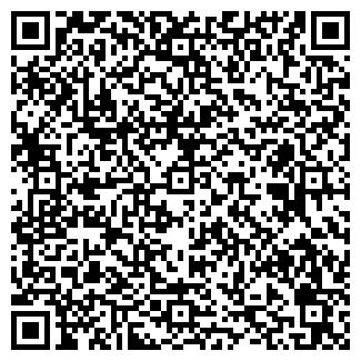 QR-код с контактной информацией организации КВАРДО