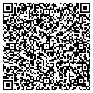 QR-код с контактной информацией организации ПМ-ПЛЮС