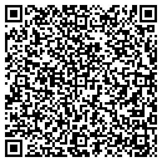 QR-код с контактной информацией организации ТЕХПОКРАТ
