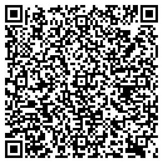 QR-код с контактной информацией организации ТРУД СПК