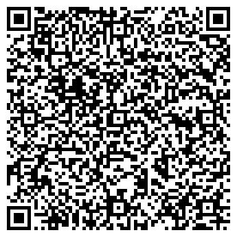 QR-код с контактной информацией организации АЛТАЙАГРОПРОМКОМПЛЕКТ