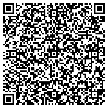 QR-код с контактной информацией организации ЕМЕЛЬЯНОВА О.В.