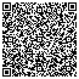 QR-код с контактной информацией организации СЕРВИС-ШИНА