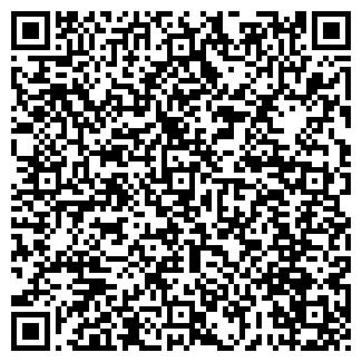 QR-код с контактной информацией организации АГРОРУС-АЛТАЙ