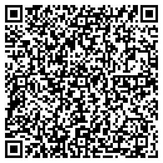 QR-код с контактной информацией организации АГРОХИМСЕРВИС