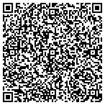 QR-код с контактной информацией организации АДАЛИН-ТРЕЙДИНГ