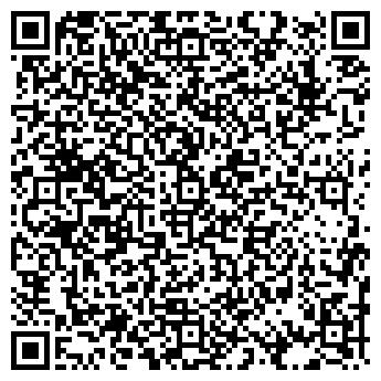 QR-код с контактной информацией организации АЛТАЙ ЗАЩИТА ХЛЕБ
