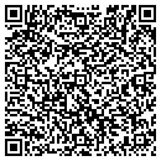 QR-код с контактной информацией организации АЛТАЙСПЕЦОЙЛ