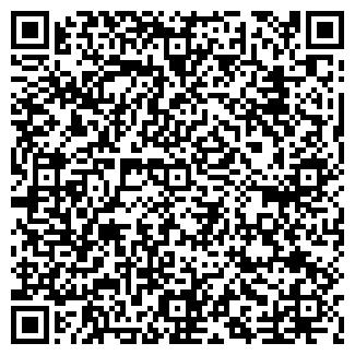 QR-код с контактной информацией организации ГАЗОЛИН