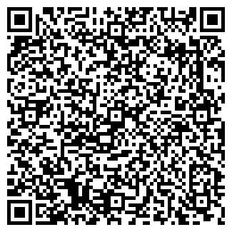 QR-код с контактной информацией организации ДИАС