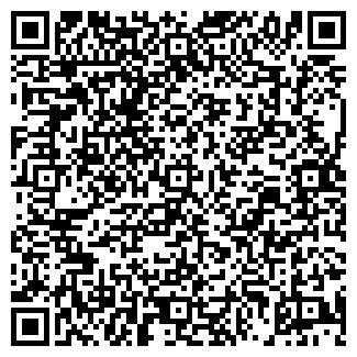 QR-код с контактной информацией организации КАВАЛ
