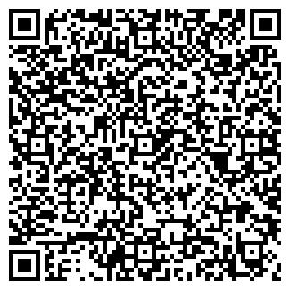 QR-код с контактной информацией организации ТРАНС-КАР