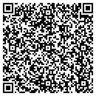 QR-код с контактной информацией организации ШАЛАБОЛИХА АПК