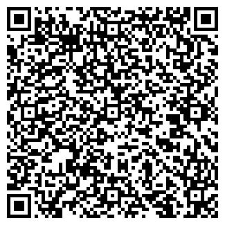 QR-код с контактной информацией организации ООО СЕДВЕЛ