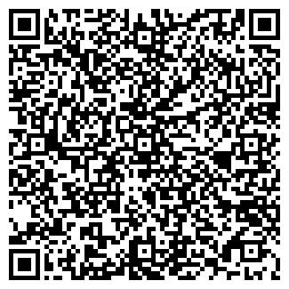 QR-код с контактной информацией организации АЛТАЙКОНТИНЕНТАЛЬ