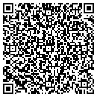 QR-код с контактной информацией организации АЛТЕХ ПТП