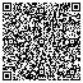 QR-код с контактной информацией организации ПОЛИАК