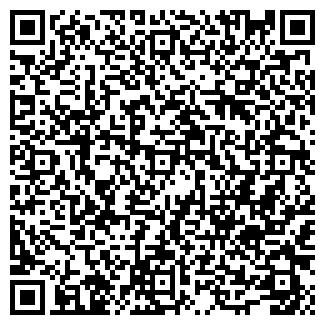 QR-код с контактной информацией организации ПОЛИ-ЛЮКС