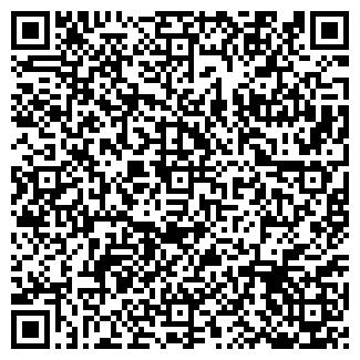 QR-код с контактной информацией организации ЧАН ЮЙ РУС
