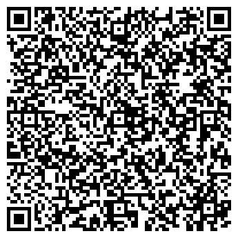 QR-код с контактной информацией организации ЭКСТРИМ-ПЛЮС, ООО