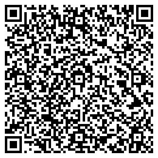 QR-код с контактной информацией организации АКВИНК