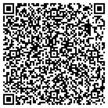 QR-код с контактной информацией организации АЛТАЙСКИЙ ПОЛИМЕР