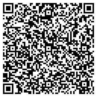 QR-код с контактной информацией организации ЖУЙФЕНЬ