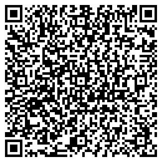 QR-код с контактной информацией организации РТИ
