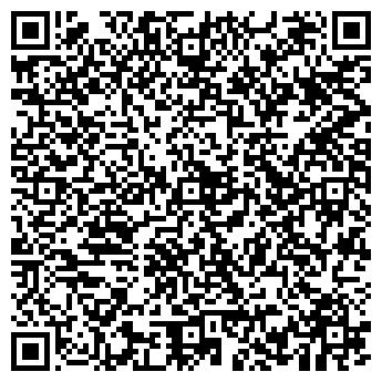 QR-код с контактной информацией организации УРАЛРЕЗИНОТЕХНИКА