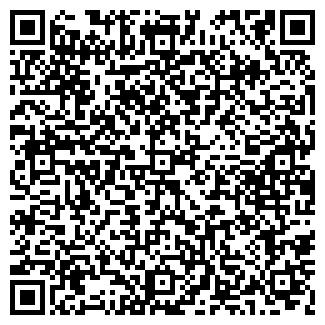 QR-код с контактной информацией организации ФЛЭШ, ООО